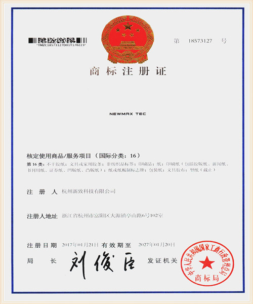 logo patent