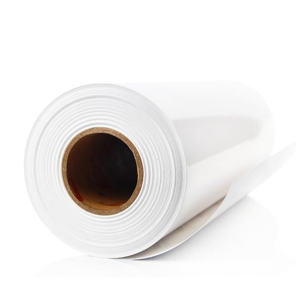 Clear Adhesive Vinyl